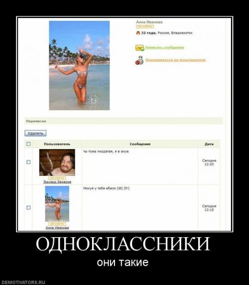 фотошоп последняя версия скачать бесплатно без регистрации: http://photoshop-skachat2013.narod.ru/p/fotoshop_poslednyaya_versiya.html