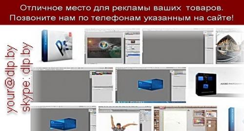 Для кейген photoshop русификатор. крышек для photoshop русификатор